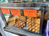 Egg puffs!!! There are also waffles and chocolate puffs.