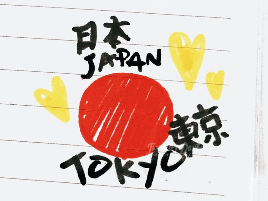 July 2018: Finding Tokyo's SecretCharm