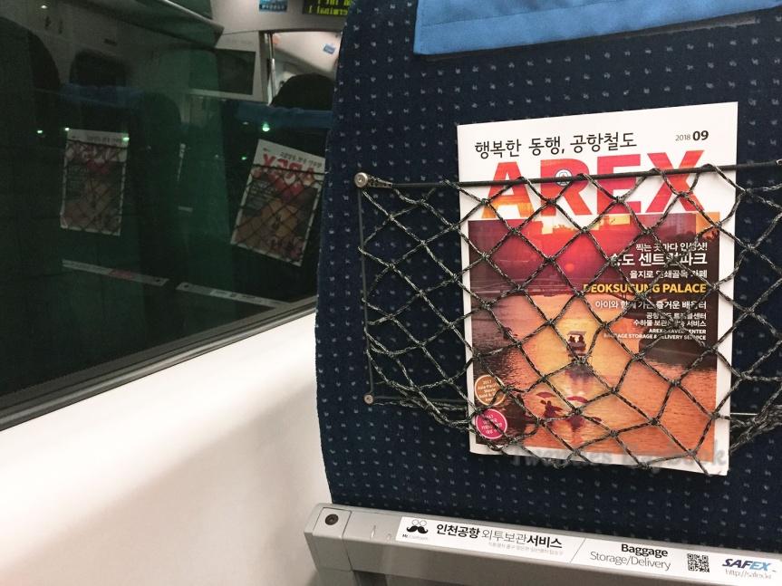 day 1 - incheon train 2