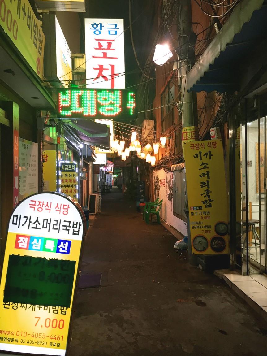 day 2e - Dark Side of Seoul 2