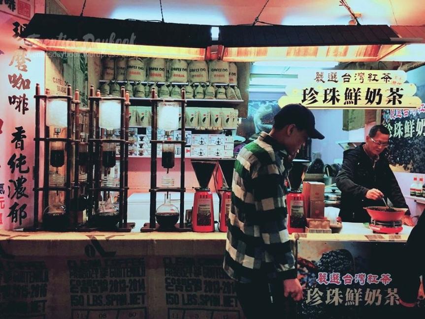 Jan 2019 Taiwan - Twenties Daybook (1)